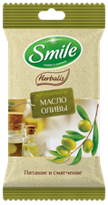 Smile Herbalis wet wipes enriched with olive oil 10pcs.