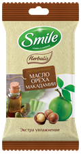 Smile Herbalis wet wipes enriched with macadamia nut oil 10pcs.