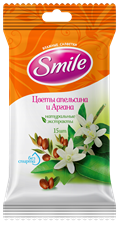Smile Daily Orange & Argan Bloom wet wipes 15pcs.