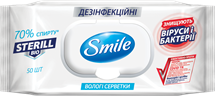 Disinfectant wet wipes Smile Sterill Bio 50pcs.