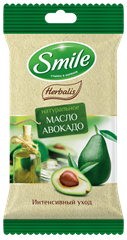 Smile Herbalis wet wipes enriched with avocado oil 10pcs.